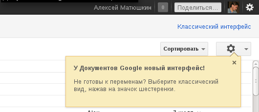 http://mudasobwa.ru/i/2011/not-ready-for-changes.png